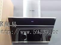 广东厨房电器招商加盟