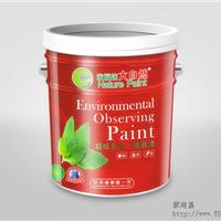 广东油漆批发,涂料加盟大自然漆油漆招商,