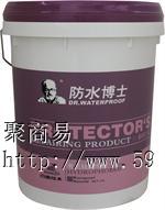 供应有机硅憎水剂建筑防水修缮材料