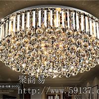 供应洋房子-灯饰系列产品