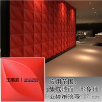 沃斯派立体墙饰WPN-001秋枫叶系列装饰板