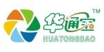 深圳市华宝环境科技有限公司