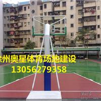 商丘塑胶篮球场施工公司---2016推荐品牌