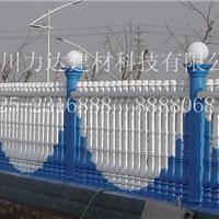 供应彩色水泥艺术围栏