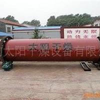 供应高炉矿渣烘干设备