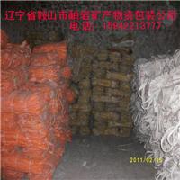 供应二手吨袋,旧吨袋,吨袋,集装袋