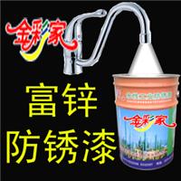 供应水性防锈防腐底漆、性能稳定、高效防腐、无毒环保(双组分)