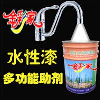 供应水性漆多功能助剂、一种取代消泡/流平/增强/增光/润湿剂