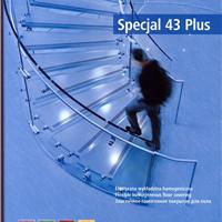 供应嘉美特――Specjal 43 Plus