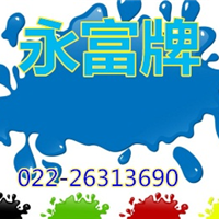 供应饮水舱内壁漆客户青睐的好油漆