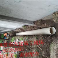 松江清理管道、新桥清洗管道、车墩疏通管道、洞泾改建管道
