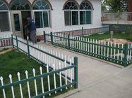 供应园艺护栏,艺术栏杆,铁艺大门
