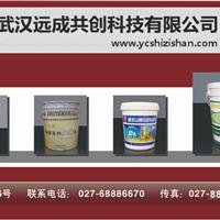 供应彩色有机硅(橡胶)防水涂料