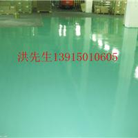 供应太仓水性环保环氧地坪施工