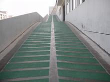 供应丹阳停车场坡道环氧地坪施工