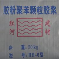 唐山市唐海县外保温粘结砂浆,抗裂抹面砂浆