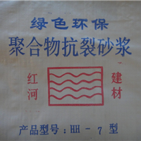 滦南县粘结砂浆,抗裂砂浆,FTC保温砂浆