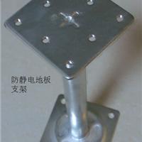 上海厂家直销全钢防静电活动地板