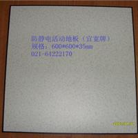 压铸铝合金地板上海宜宽供应包安装