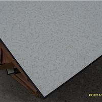 供应 HPL防静电活动地板 防静电地板