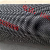 黑丝布 低碳钢丝网,铁丝网,编织网