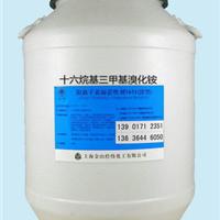 供应十六烷基三甲基溴化铵(1631溴型)