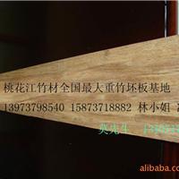 供应重竹竹方竹坯板