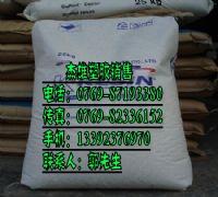 供应K(Q)胶 KR-03  KR-01韩国菲利普