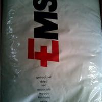 供应瑞士EMS PA12 TR90,TR-55颗粒料