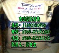 供应日本三井PA6T E630NK,E430NK价格