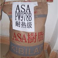 供应ASA PW-978D台湾奇美PW-957