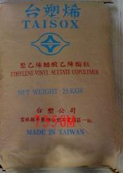 供应EVA 7470M发泡级,台湾台塑7470M