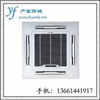 供应美的吸顶式空调KFR-120QW/SDY-B2(R3)A