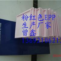 供应防静电EPP包装,防静电EPP泡沫制品,防静电泡沫板材