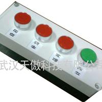 车间液晶电视电子看板系统组成