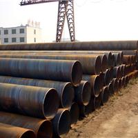 Q235B薄壁螺旋焊管价格
