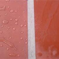 供应强疏水抗油防尘纳米自洁涂料