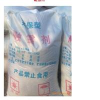 环保型融雪剂---厂家大量供货