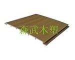 供应PVC木塑墙面装饰材料