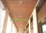 供应 PVC木塑吊顶