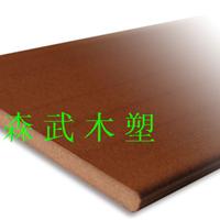 供应生态木,木塑