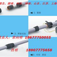 广东国恒塑业发展有限公司大区五部