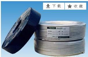 信通供应 同轴电视线 闭路电视 SYWV75-5  纯铜