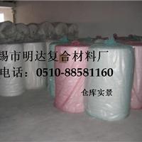 推荐『卷材珍珠棉、板材珍珠棉厂家』首选明达复合