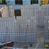供应建筑铝合金模板,节能、绿色、环保、高效