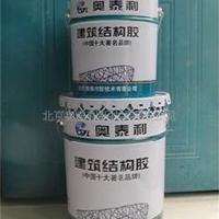 郑州植筋胶建筑结构胶厂家