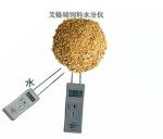 供应猪饲料水分仪,饲料水分测定仪
