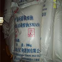 供应厂家直销甲基丙烯磺酸钠99.5%