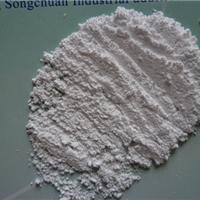 供应聚羧酸用工业级AMPS