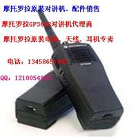 成都摩托罗拉对讲机,GP3688价格,摩托罗拉对讲机型号